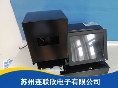 徐汇线束测试仪生产厂家