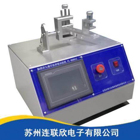 苏州线材自动化设备