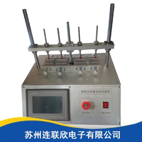 苏州综合测试仪