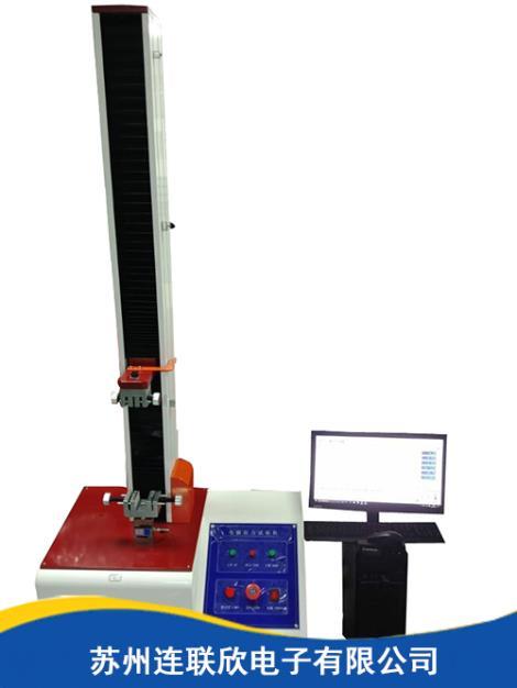 苏州实验室设备生产厂家