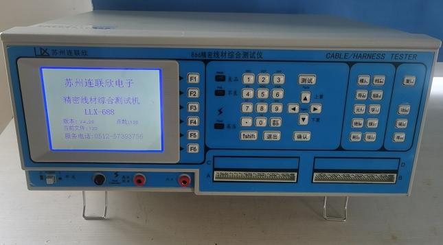 苏州线束测试仪
